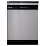ماشین ظرفشویی پاکشوما 15 نفره 15301X استیل