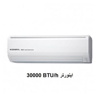 کولرگازی دیواری تک پنله سرد و گرم اجنرال اینورتر 30000 مدل ASGS30LFCA