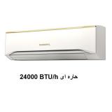 کولرگازی دیواری تک پنله سرد سری جدید اجنرال 24000 مدل ASGA24FUTB
