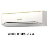 کولرگازی دیواری تک پنله سرد سری جدید اجنرال 30000 مدل ASGA30FUTA