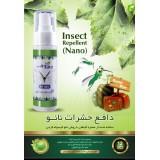 لوسیون دافع حشرات گیاهی نانو