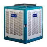 کولر آبی 4800 آبسال مدل AC 48