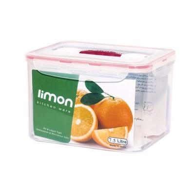 ظرف چهار قفل متوسط لیمون