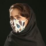 ماسک پارچه ای مدل پرین