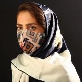 ماسک پارچه ای مدل پریفام