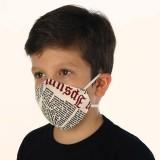 ماسک پارچه ای مدل برمک