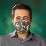 ماسک پارچه ای مدل البرز