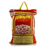 برنج هندی باسماتی خاطره کیسه 10 کیلویی