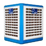 کولر آبی انرژی سلولزی مدل 7500 با پایه نصب