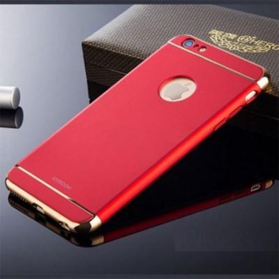 گارد موبایل Joyroom PLUS