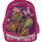 کیف کوله پشتی دینا چرم مدرسه ای پروانه
