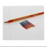 مداد استدلر رنگين كمان
